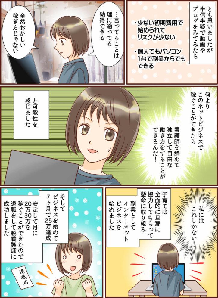 漫画LP5