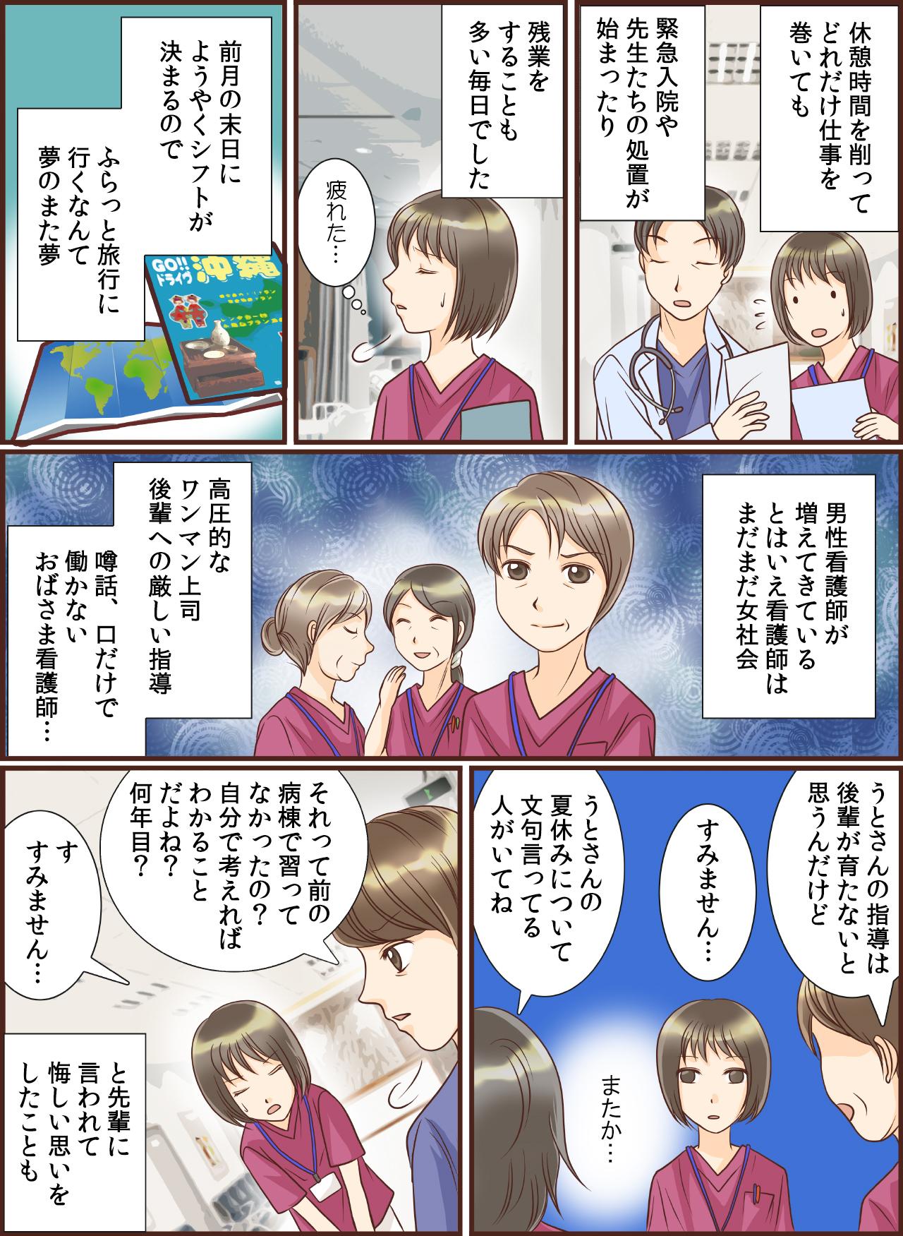 漫画LP修正3