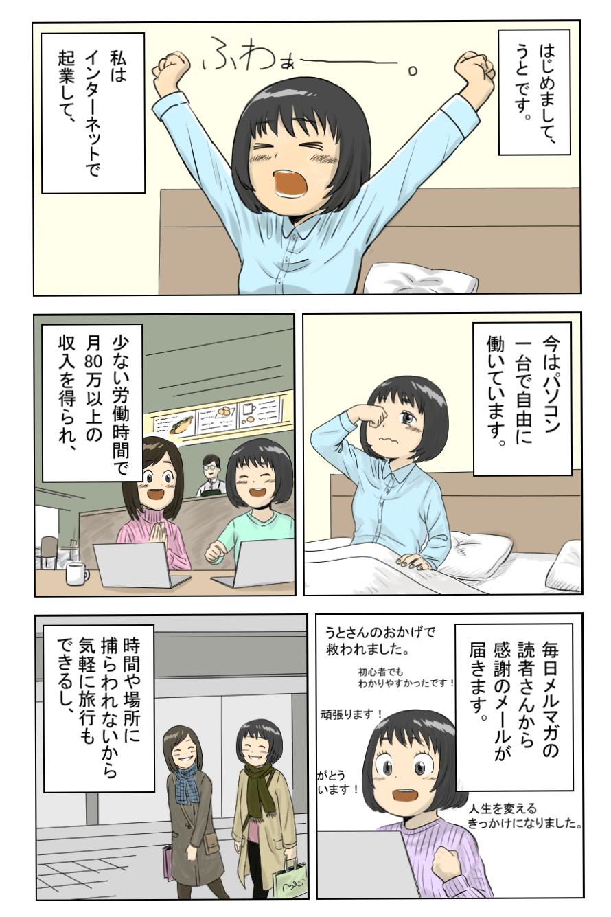 漫画LP1