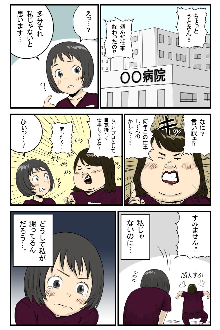 漫画LP3