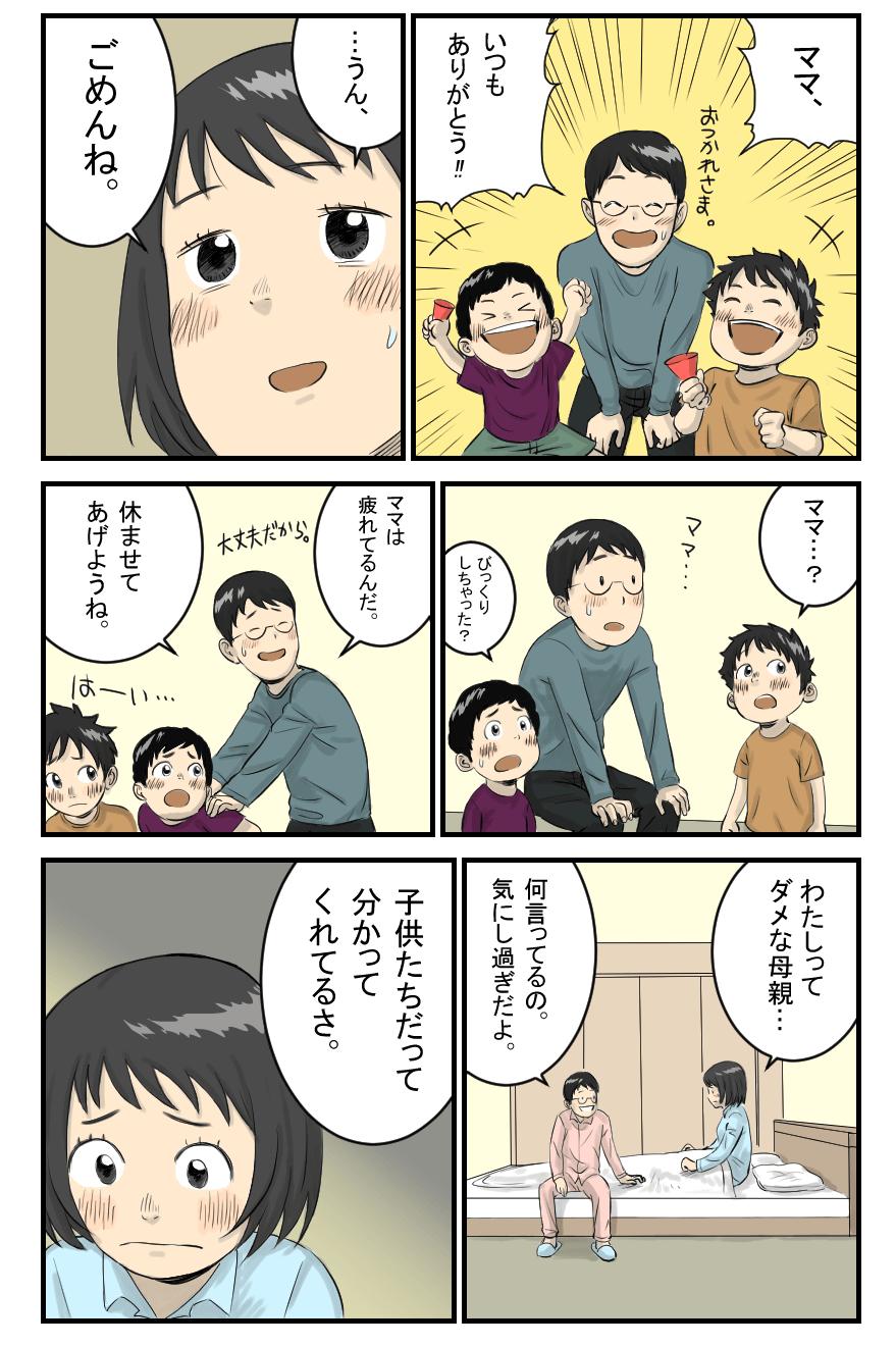 漫画LP8