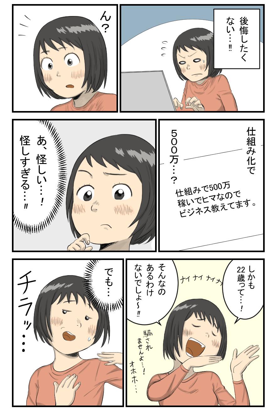 漫画LP10