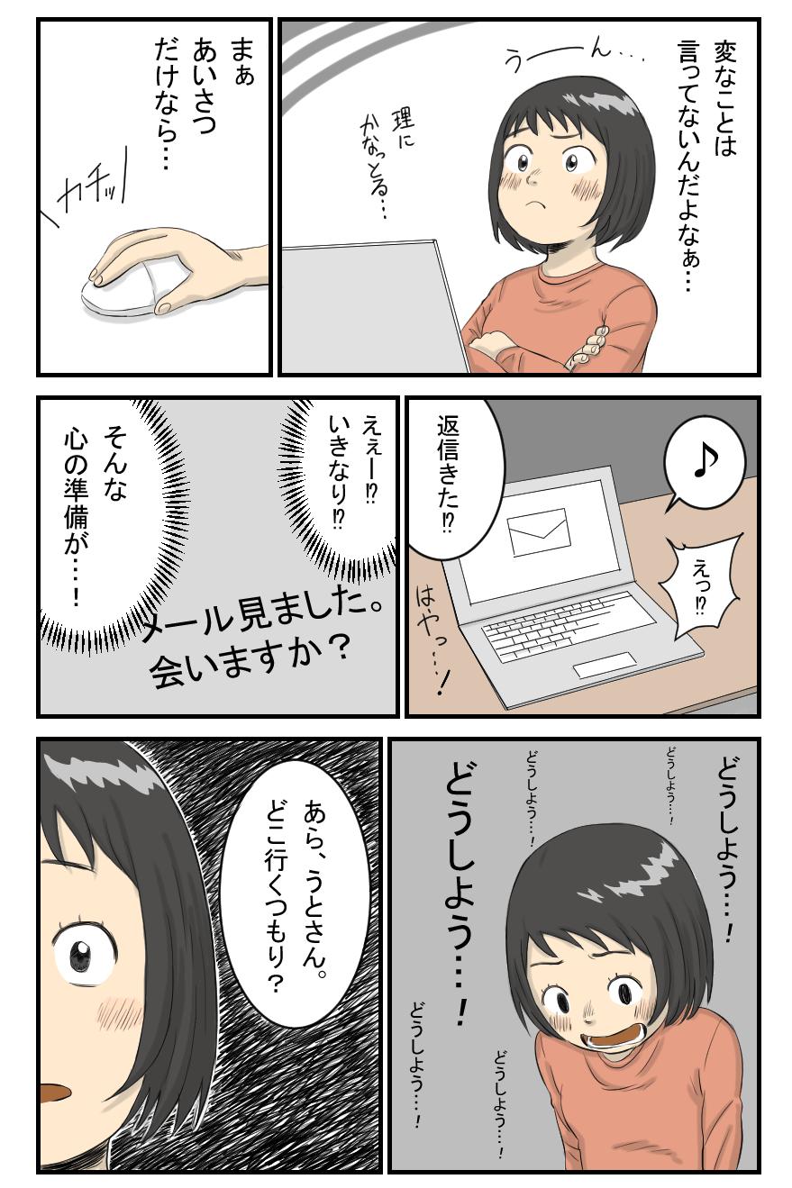 漫画LP11