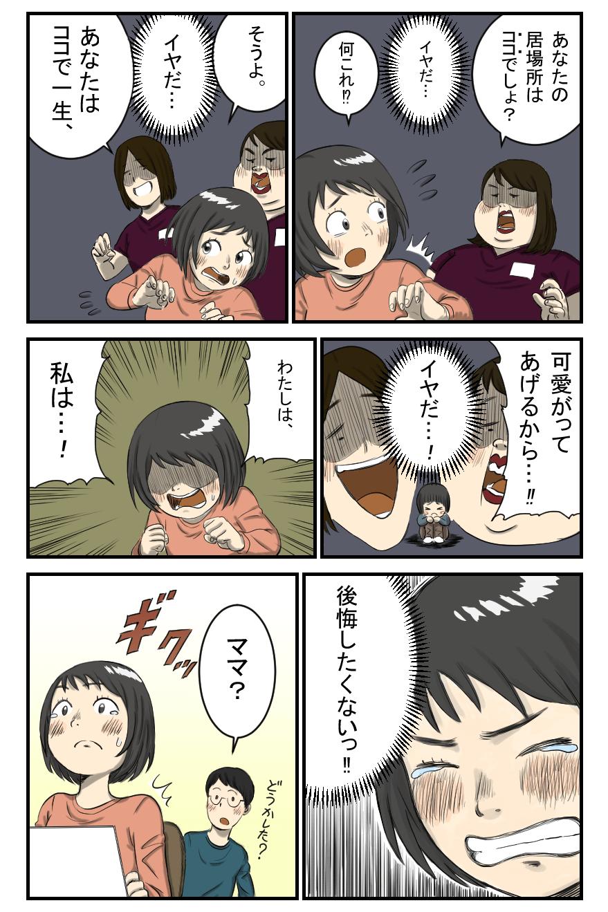 漫画LP12