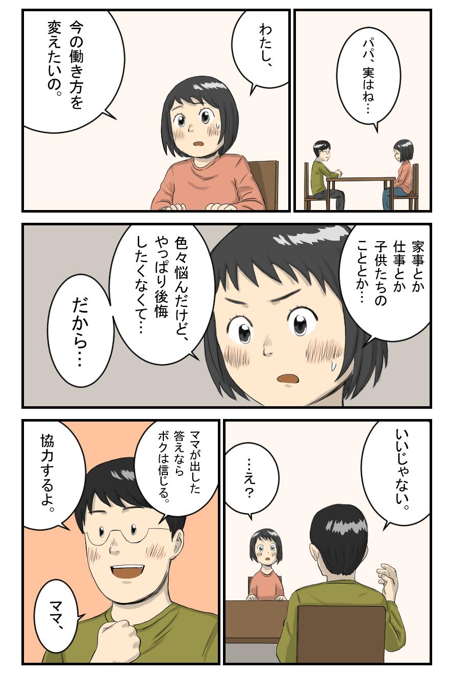 漫画LP13