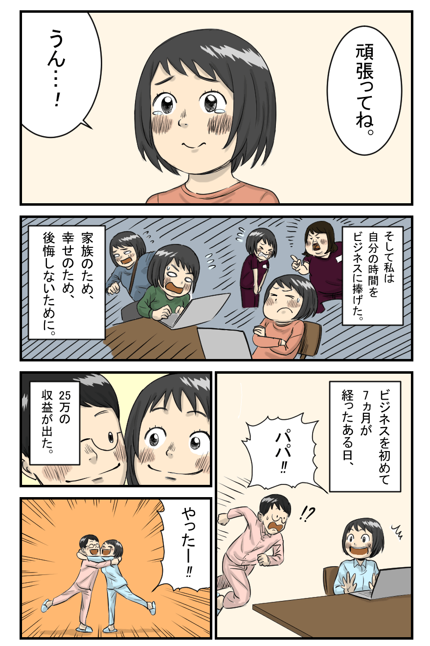 漫画LP14