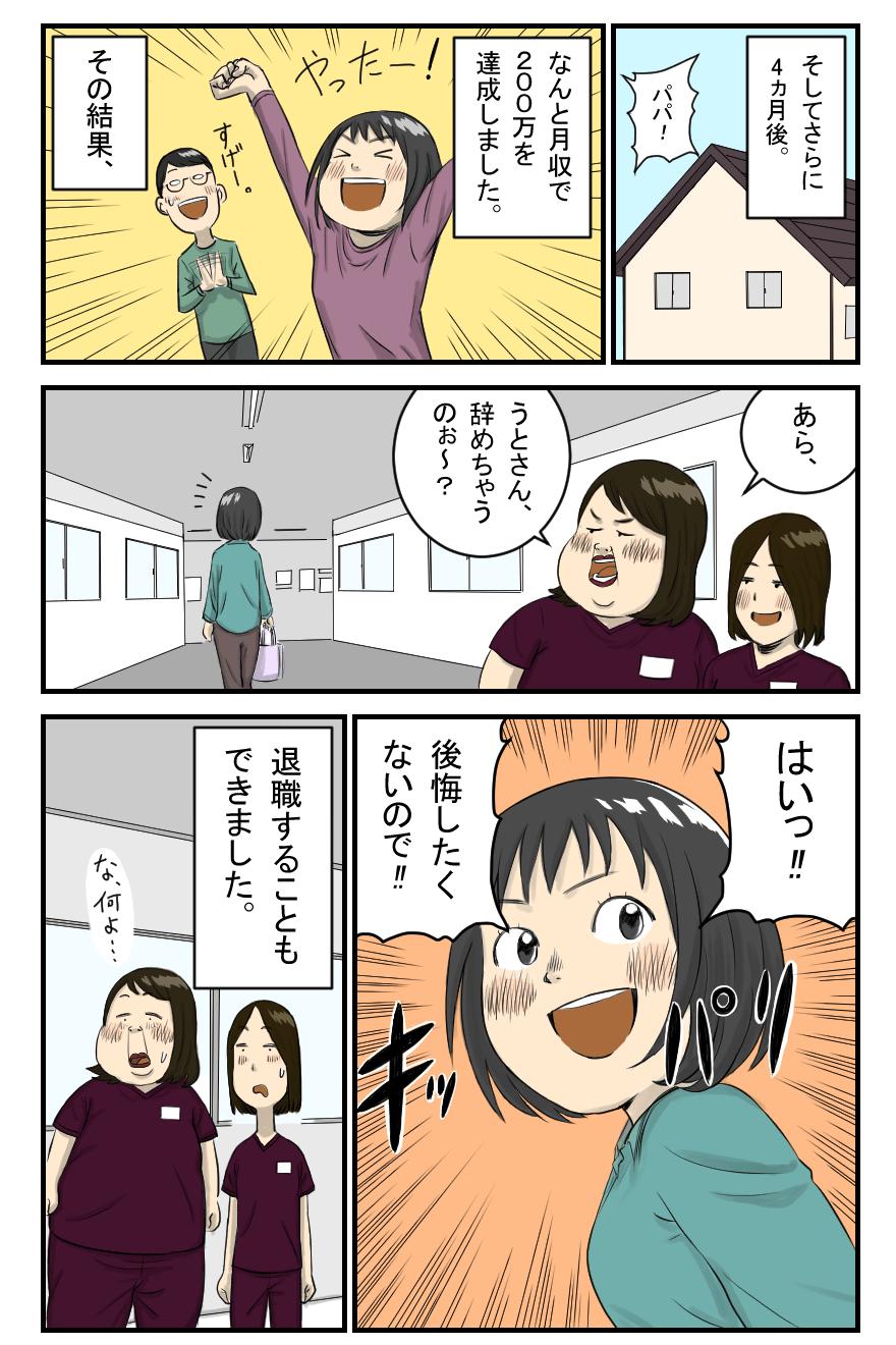 漫画LP15
